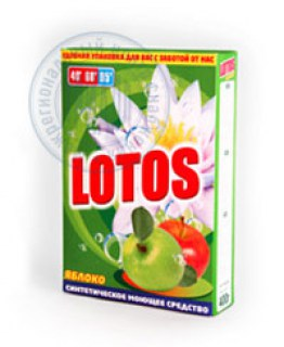 lotos-apple
