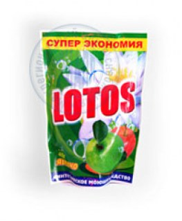 lotos-d-apple