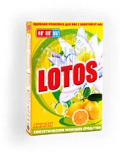 lotos-lemon